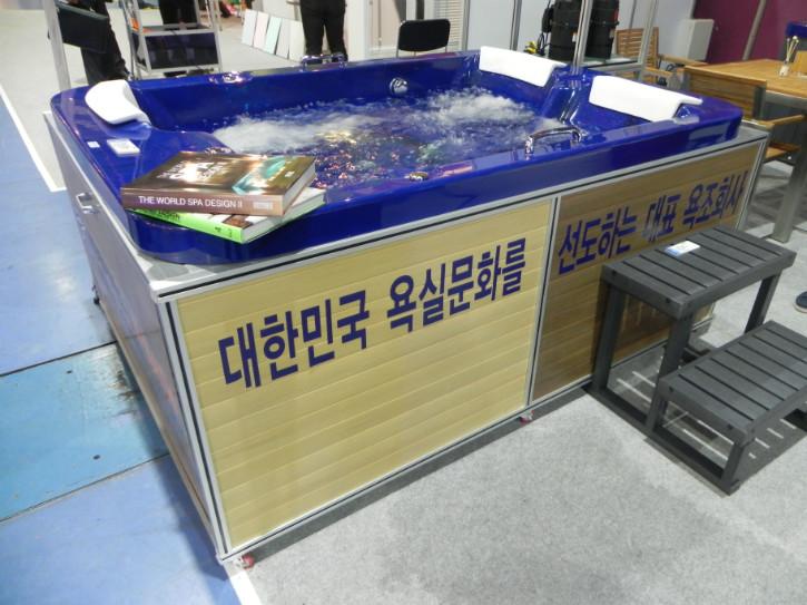 제22회 서울국제건축박람회.jpg